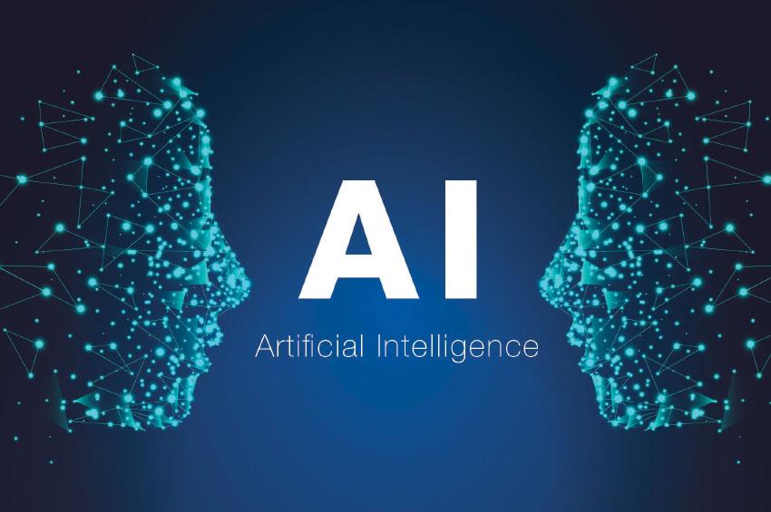 จริยธรรมของ AI